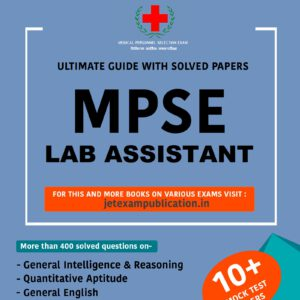 MPSE Lab Assistant exam