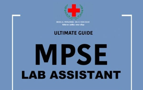 MPSE Lab Assistant Mock Test
